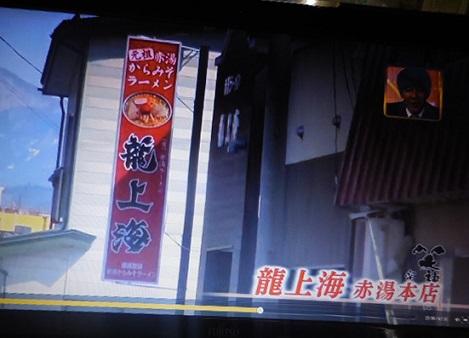 waragami-y71.jpg
