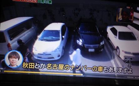 waragami-y72.jpg