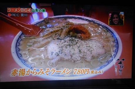 waragami-y74.jpg