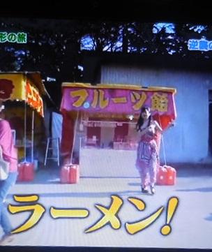 waragami-y83.jpg