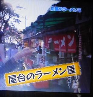 waragami-y84.jpg