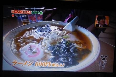 waragami-y86.jpg