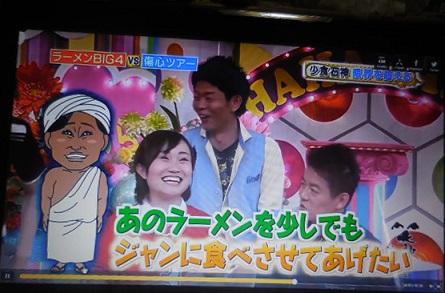 waragami-y95.jpg