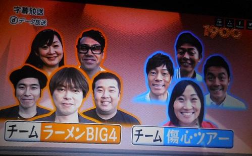 waragami-y97.jpg