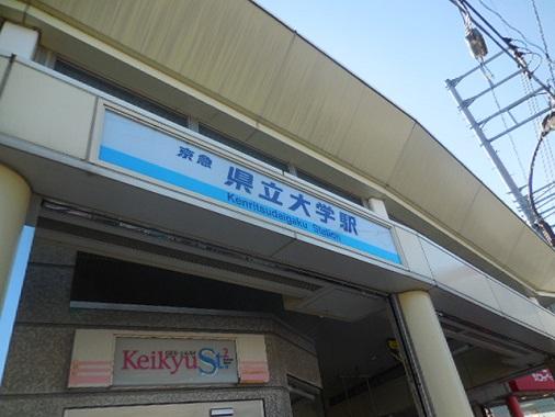 yksk-w32.jpg