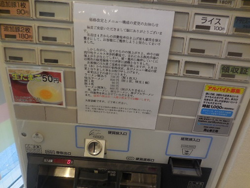 yo-nikai11.jpg
