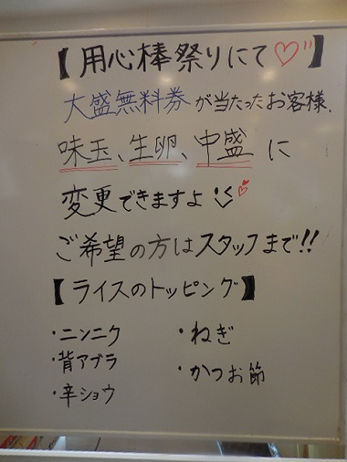 yo-nikai14.jpg