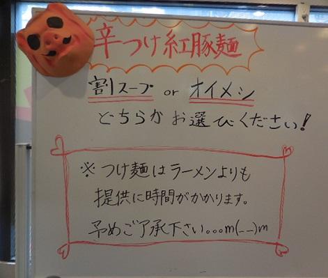 yo-nikai15.jpg