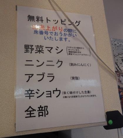yo-nikai24.jpg