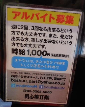 yo-nikai25.jpg