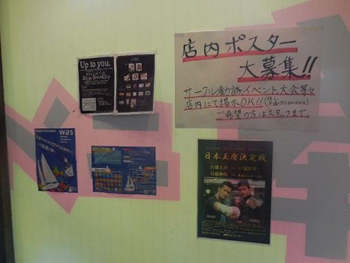 yo-nikai47.jpg