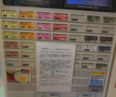 yo-nikai8.jpg