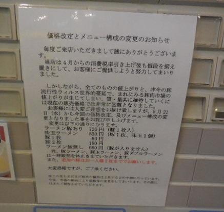 yo-nikai9.jpg