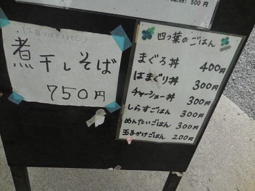 yotsuba11.jpg