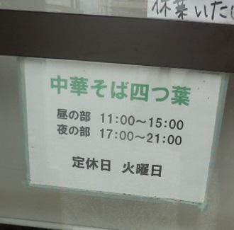 yotsuba14.jpg