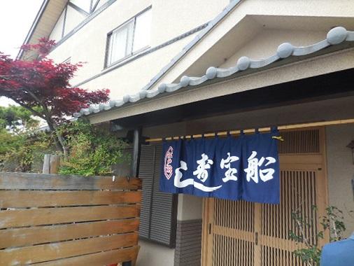 yotsuba17.jpg