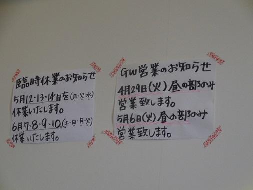 yotsuba22.jpg