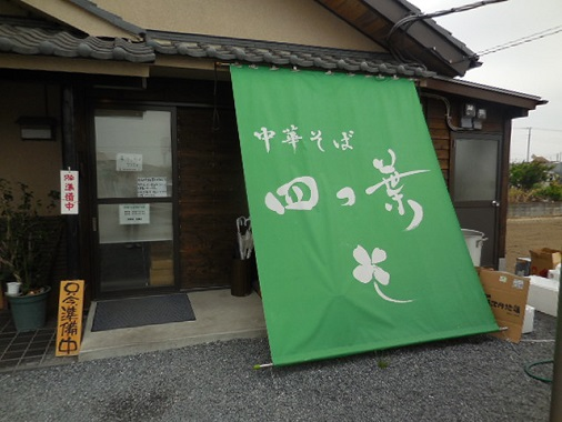 yotsuba3.jpg