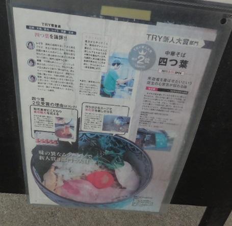 yotsuba7.jpg