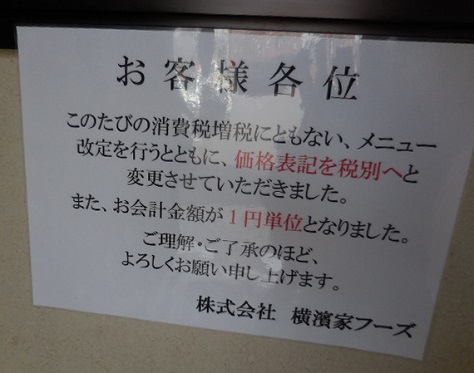 yurinchi1.jpg