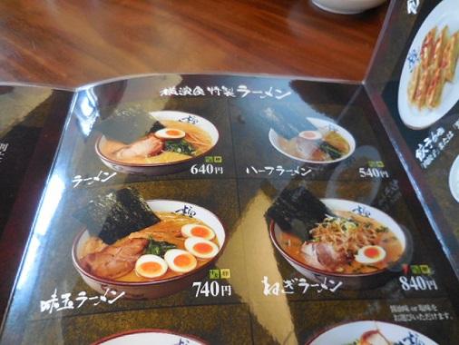 yurinchi9.jpg