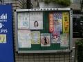 0906文京ー古川松ヶ枝 (2)