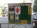 0904文京ー音羽九櫻 (2)