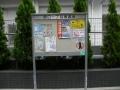 0907文京ー関口一丁目南部 (3)