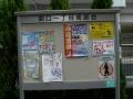 0907文京ー関口一丁目南部 (4)
