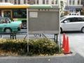 0908文京ー関水 (1)