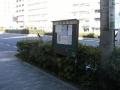 1001文京ー原町 (2)