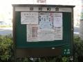 1001文京ー原町 (1)
