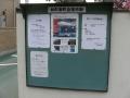 1203文京ー林町南 (3)