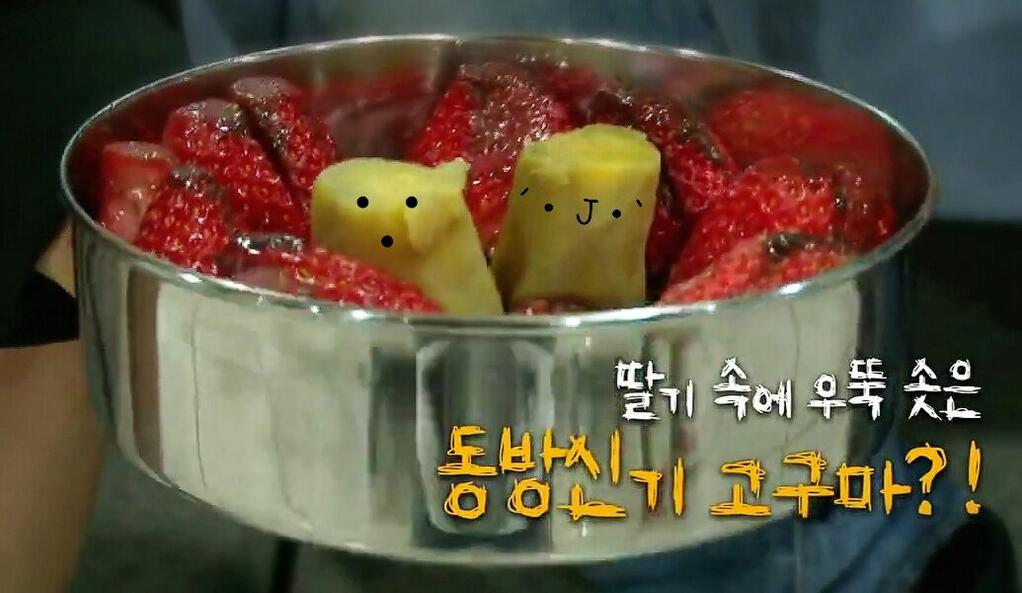 キム·シニョンが作ったデザート