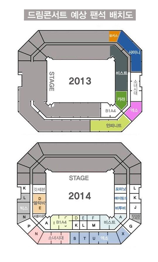 ドリコン2014座席割