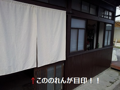 20140607_162140.jpg
