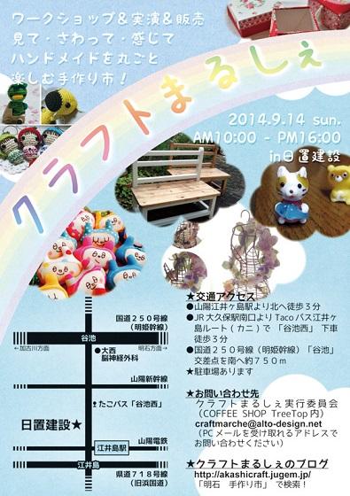 20140806_300377.jpg
