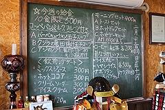十河の郷2昭和おもひで館