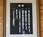 十河の郷4昭和おもひで館