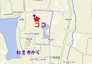 十河の郷地図