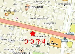 高松ふきのとう地図