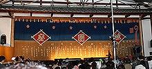 香川町の農村歌舞伎4