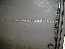 14アンパンマンミュージアム5