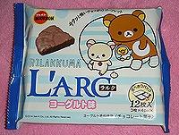 LArcヨーグルト味1