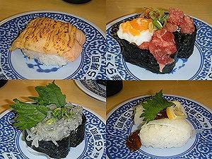久しぶりの寿司2
