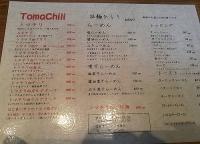 拉麺ひらり4