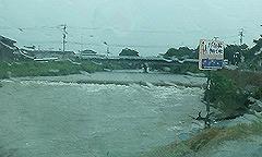 14金倉川