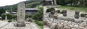 浦島公園2