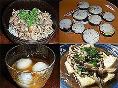 14お盆saikosキッチン