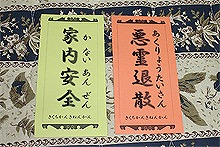 菊池寛記念館怖くて不思議な文学展5